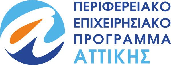 Περιφερειακό Επιχειρησιακό Πρόγραμμα Αττικής